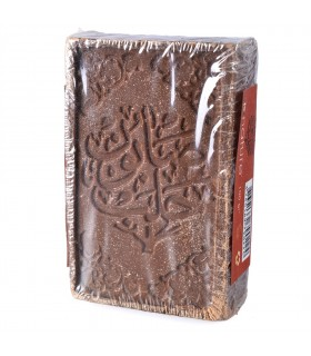 Aleppo soap - clay and amber - nature - peeling - 100 g