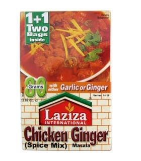 Poulet au gingembre - spice mix - cuisine de l'Inde - 80 g
