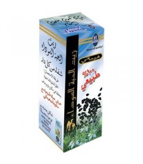 Cominho preto - DHION - 100% Natural - 125 ml de óleo