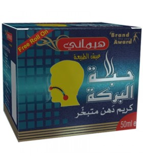 Cream VapoRub black seed - black cumin - 50 ml + free 5 ml roll-on