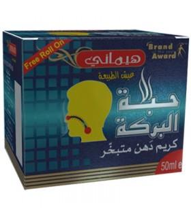 Creme VapoRub cominho de semente preto - preto - 50 ml + roll-on livre 5 ml
