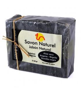Jabón Natural Habba Saoudaa - Nigella Sativa - Semilla Negra