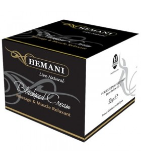 Balm massage - black cumin - HEMANI - 50 g