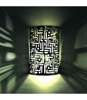 Muro di piuma - medio cilindro - ferro scrittura Kufica - 28'5 cm cm29