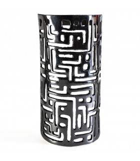 Alluminio a parete Calado - script Kufica - lucidato finitura - 22 cm
