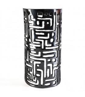 Aplique Pared Alumino Calado - Escritura Kúfica - Acabado Pulido - 22 cm