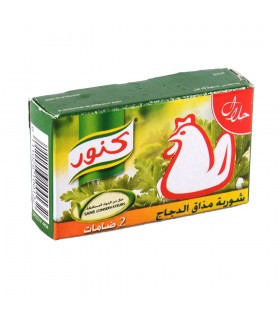 Pill Suppe Knorr - Halal - Hen - 18 g