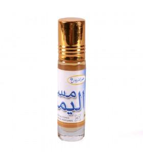 Almizcle - Perfume Corporal Arabe - Gran Calidad/Precio - 10 ml