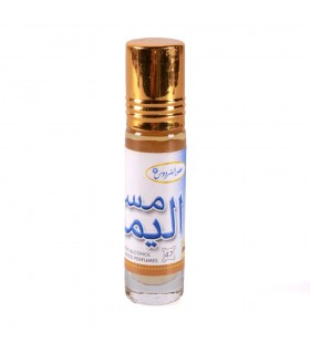 Musk - Arabian Perfume Body - High Quality / Price