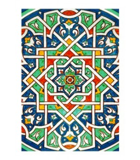 Árabes Souvenir Book Design Gallery - - Tamanho A6 - 100 folhas