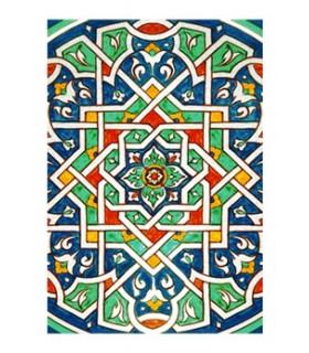 Livre conception mosaïque - Souvenir arabe - taille A6 - 100 feuilles