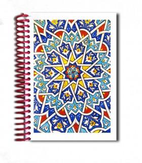Libreta Diseño Mosaico - Souvenir Arabe - Tamaño A6 - 100 Hojas
