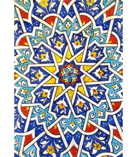 Postal mosaic Arabic - Souvenir Granada - model 3