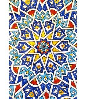Postal Mosaico Árabe - Souvenir Granada - Modelo 3