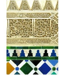 Postal Mosaico Árabe - Souvenir Granada - Modelo 7