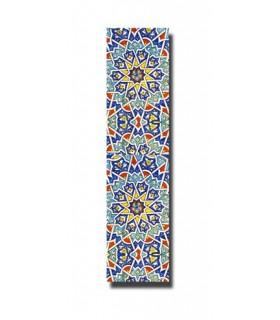 Marcapáginas Diseño Mosaico Árabe - Modelo 3 -  Producto Recomendado