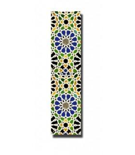 Marcapáginas Diseño Mosaico Árabe - Modelo 4 -  Producto Recomendado