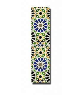 Indicador projeto mosaico árabe - modelo 4 - produto recomendado