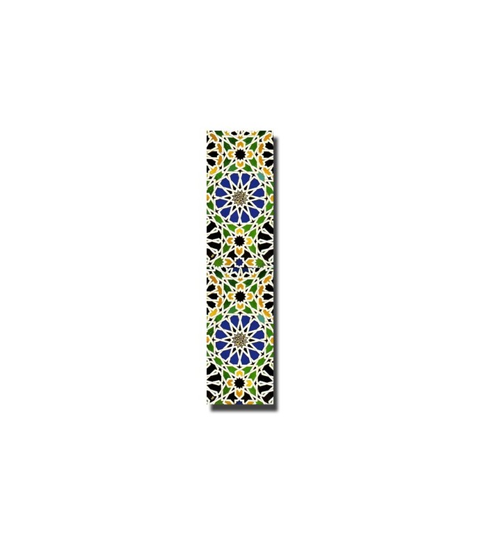 Bookmark design mosaic Arabic - model 4 - recommended product
