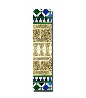Marcapáginas Diseño Mosaico Árabe - Modelo 7 -  Producto Recomendado