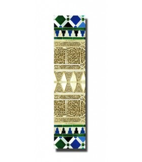 Закладка дизайн мозаики Арабский - 7 модель - Рекомендуемый продукт