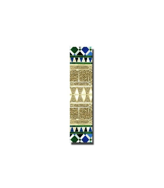 Bookmark design mosaic Arabic - 7 model - recommended product
