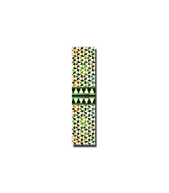 Bookmark design mosaic Arabic - 8 model - recommended product