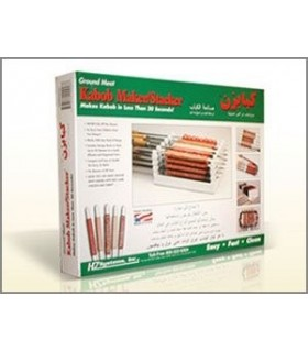 Kit Para Preparar Kebab - Fácil Uso - Producto Recomendado