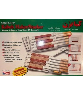 Kit for preparing Kebab - easy to use - recommended product