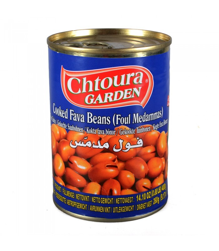 Canned Beans - Easy Open - 1st QUALITY
