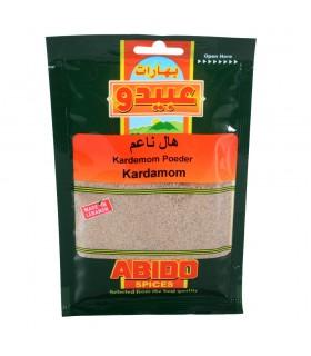 Especias - Cardamomo Molido - Abido - Calidad Garantizada - 50 g