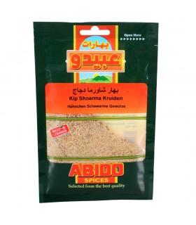 Especias - Shawarma Pollo - Abido - Calidad Garantizada - 50 g