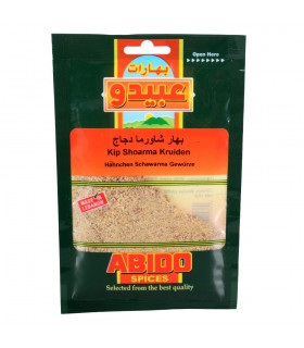 Spices - Shawarma chicken - Abydos - quality guaranteed - 50 g