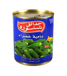 Green okra in brine - CHTOURA - grain small - recommended vegetarian - 500 g