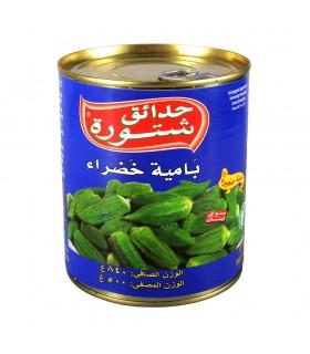 Okra Verde En Salmuera - Bamia - CHTOURA - Ideal Vegetarianos - 500 g