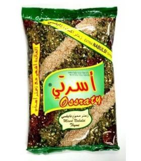 Zaatar (mistura de sementes, especiarias e nozes) 500 gr