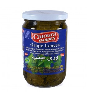 Leaves of Parra - Chtoura Garden - 500 g