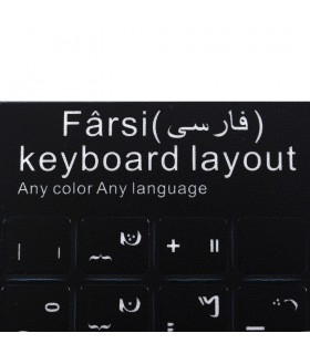 Farsi Keyboard Stickers - Arabic Enter on your keyboard - Golde