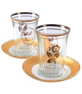 Juego 6 Vasos Y 6 Platitos - Especial Té - Decorado Dorado