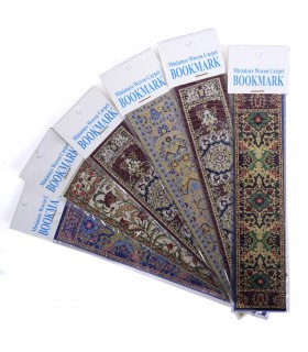 Bookmark tapestry Turkish - designs Arabic geometric - 23 x 5 cm