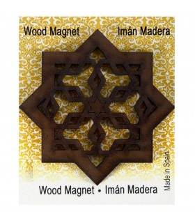 Arabic lattice openwork - magnet fridge - model 1