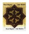 Arab Lattice Openwork - Magnet Fridge - Model 1
