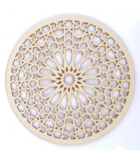 Celosia Arabe Calada - Madera Corte por Laser - Modelo 7 - 20 cm
