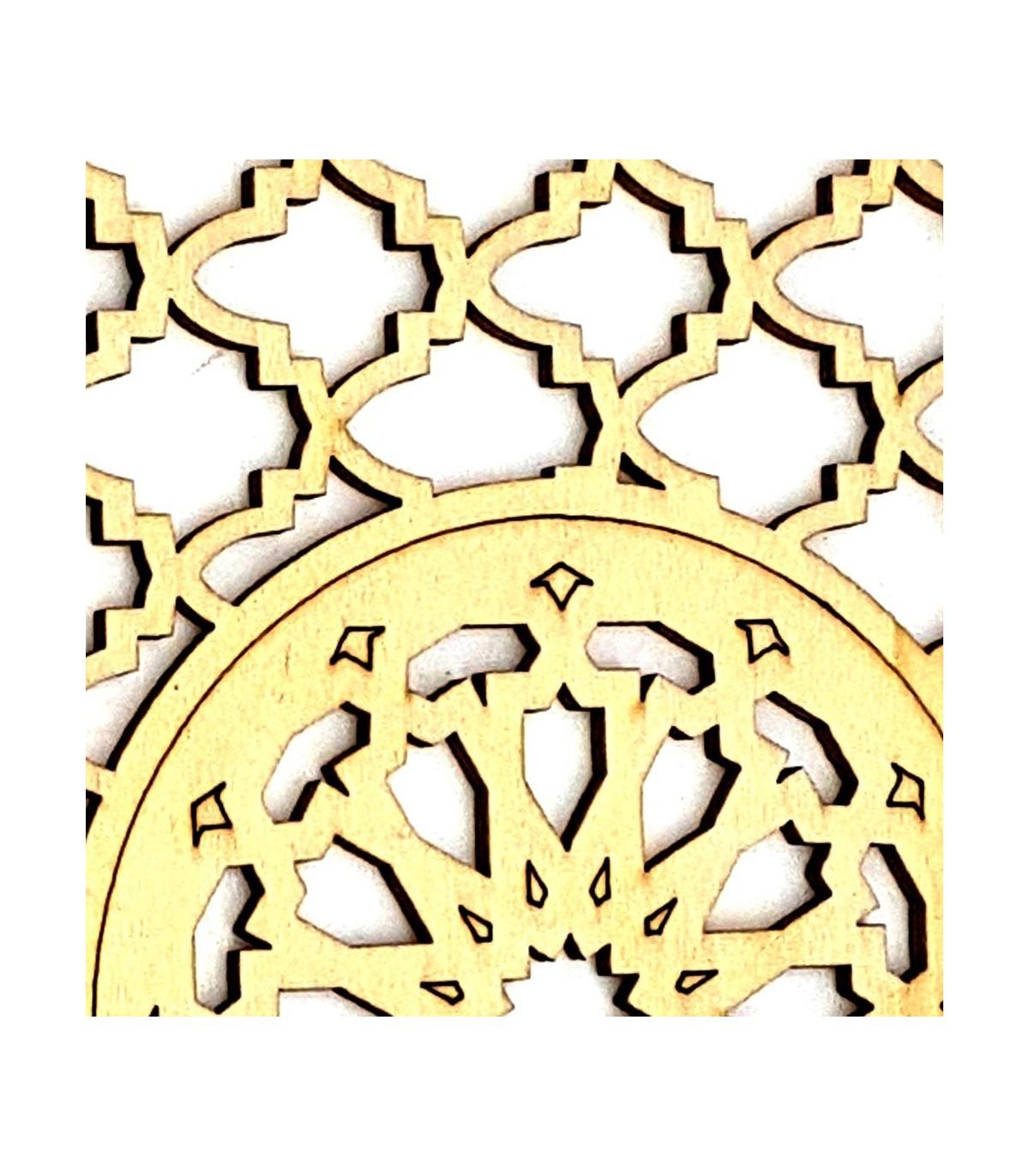 lattice decoration arab d coup au laser en bois lamin. Black Bedroom Furniture Sets. Home Design Ideas