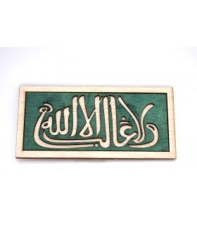 wa lā gāliba illā-llāh - Histoire de l'Alhambra