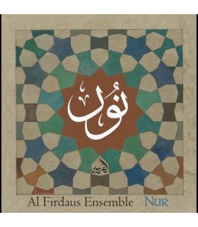 Nur - groupe de musique soufie - musique spirituelle-orientale-flamenco-celtique
