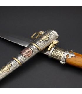 Arab Dagger Deluxe Tamasikh - Bronze Alpaca et Laiton - 32 cm