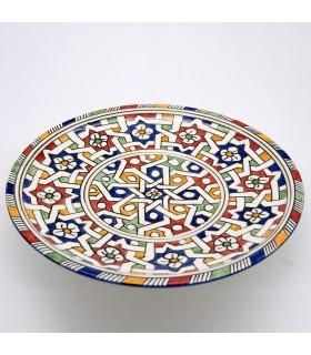 Coupe à Fruits 27 cm - Alhambra Design - Modèle Fès
