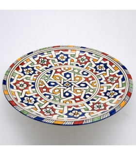 Fruit Bowl 27 cm - Alhambra Design - Fez Model