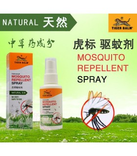 Repelente de Mosquitos Natural - Bálsamo del Tigre